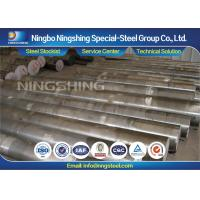 Dia.10 - 500 mm 1.2436 Tool Steel Round Bar For Blanking  Punching and Shearing Manufactures
