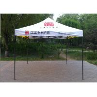Popular White 10 By 10 Pop Up Canopy Tent 99% UV Protection For Beach Manufactures