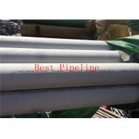 China UNS32750 S31803 Duplex Stainless Steel Pipe With Super Duplex 2507 Bright Annealed Surface on sale