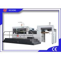 Automatic Paperboard Die Cutting Creasing Machine Manufactures