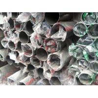 ASTM A554 A312 A213 A269 Decorative Stainless Steel Welded Pipe High Polished Manufactures