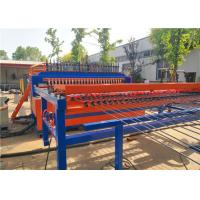 BRC Rebar Wire Mesh Fence Welding Machine Touch Screen Interface 5.2T / 8.5T Manufactures