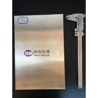0.7Mm Thickness Magnesium Etching Plate Manufactures