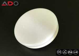 Bulkhead ceiling light led 24w 2400LM 80Ra IP65 Waterproof PC material White housing Manufactures