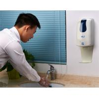 Buy cheap Robust Red Infrared Restroom Refillable Soap Dispenser Wall Mountable With Drip Tray from wholesalers