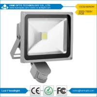 30W LED PIR Floodlight With Security Motion Sensor Home Garden Outdoor Waterproof Lamp Manufactures