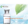 10217-34-2 Gamma Butyrolactone GBL 2- ( 3,4-Epoxycyclohexyl ) Ethyltriethoxysilane Manufactures