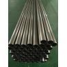 ASTM B338 Titanium Welded/Seamless Pipe ,High Purity Titanium Seamless Tube Gr2 Manufactures
