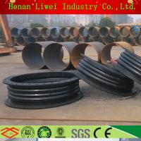 Buy cheap multi-sphere rubber flexible bellows from wholesalers