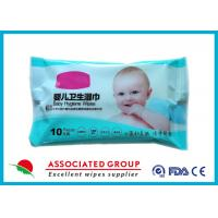 Buy cheap Antibacterial Water Baby Wipes Small Package With Soybean Plant Ingredients from wholesalers