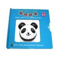 Quality Customized 4c+4c Full Color saddle stitching Childrens Book Printing with C2S for sale