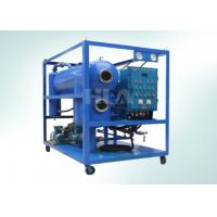 Explosion Proof Transformer Oil Purifier Machine With Automatic Protection System Manufactures