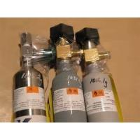 Quality Isotopic gas/13CO2/Carbon-13C dioxide, 99% 13C and <3% 18O/enrichment>99%/CAS for sale