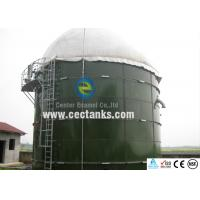 100000 / 100K Gallon Biogas Storage Tank , Low Temperature Anaerobic Digestion Manufactures