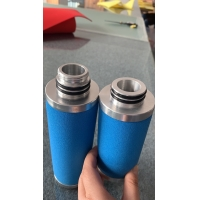 Buy cheap Ultrafilter Compressed Air Filter Element from wholesalers