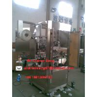 sleeve labeling machine Manufactures