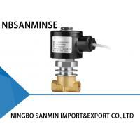 CO2 Liquid Steam Brass Solenoid Valve Normally Closed High / Low Temperature Manufactures