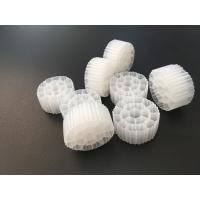 Quality White Color Hdpe Filter Media , Plastic Filter Media Long Service Llfe for sale
