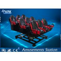 5D 7D 12D XD 5D Cinema Simulator / FRP + Steel 9D Cinema Machine Manufactures
