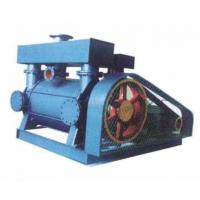 2BEA series water ring vacuum pump Manufactures