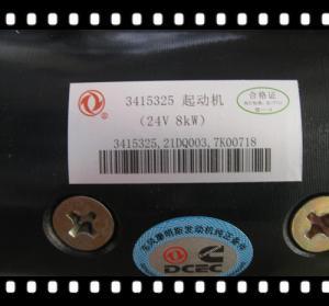 Quality CUMMINS STARTER MOTOR C3415325, CUMMINS DIESEL ENGINE ELECTRIC STARTER C3415325 for sale