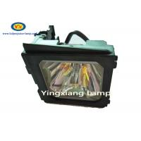 Original DLP LCD Projector Lamp QC-XGC50 For Sharp PG-C45X / PG-C50X Projector Manufactures