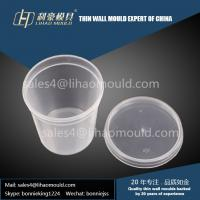 250ml PP transparent thin walled container mould technical support Manufactures