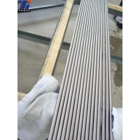TC18 diameter 30mm  Forged lathing titanium alloy round rod,titanium bar in stock Manufactures