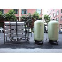 Borehole Salty Water Purifying RO System Plant Purification Machine For Drinking 4000LPH Manufactures
