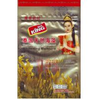 Custom Printed Flexible Packaging Pouches , Seaweed Cosmetic Zipper Pouch Manufactures