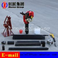 Factory direct sale QTZ-2 portable soil drilling rig small core sampling  drilling machine for sale Manufactures