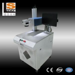 Fiber Laser Marking Machine 50w Raycus For Brass Engraving Manufactures