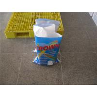 China we manufacture blue color detergent powder/low price blue detergent powder/blue washing po on sale