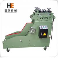 Buy cheap Precision Rack Leveling Decoiling And Straightening Machine Thickness 0.4-3.2mm from wholesalers