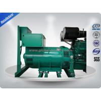 Quality High Power Industrial Diesel Generator 1500 KVA 1200 KW With Cummins Engine Low for sale