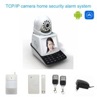 Quality Smart Wifi PTZ Camera Alarm System Android / IOS App Remote control for sale