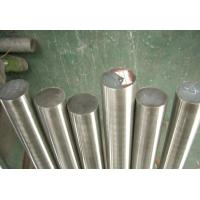 DIN17440 Dia 2.5mm to 400mm H9/H11 Polished Stainless Steel Rods , steel round bar 1.4000, 1.4406,1.4301 Manufactures