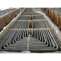 Stainless Steel U Bend Tube ASME B163 B677 N8904 / 904L Pickled and Annealed & Plain End Manufactures