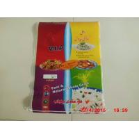 5kg Pp Rice Packaging Bags , Customized Woven Polypropylene Sacks 10 Colors Manufactures