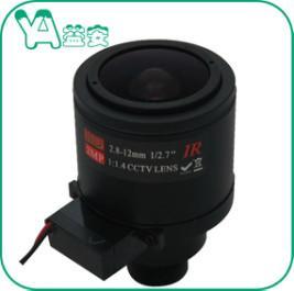 China 0.2 Mm M.O.D CCTV Zoom Lens Manual Zoom 2.8-12Mm Focal Length High Defination on sale