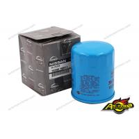 China Auto parts Car Engine Oil Filter 15208-H8911  For Bluebird Cherry Pick up on sale