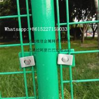 Bilateral steel wire mesh fence Manufactures