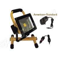 20W LED Rechargeable flood light can last 4 hours on a charge Manufactures