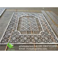 10mm Aluminium Decorative Screens Powder Coated Finish Any Colors Available Manufactures