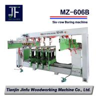 China MZ-606B line boring machine, tunnel boring machine woodworking machinery on sale