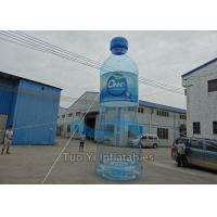 Transparent Inflatable Water Bottle , Promotional Inflatable Drink Bottle Manufactures