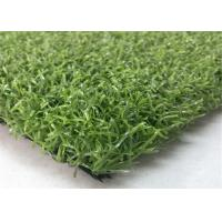 Recyclable Hockey Fake Green Grass Carpet Real Looking 14mm Pile Height Manufactures