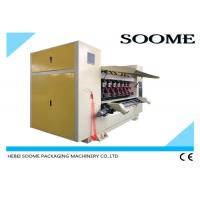 Online Thin Blade Slitter Scorer Machine For Cutting And Creasing Corrugated paper 0 Scorer Manufactures