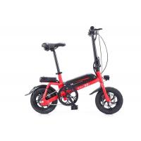 Mini Mobility Scooter Foldable Electric Bike With Five - Line Brake And 12 Inch Wheel Manufactures