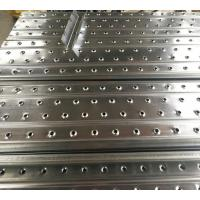 steel plank(punching hole) Manufactures